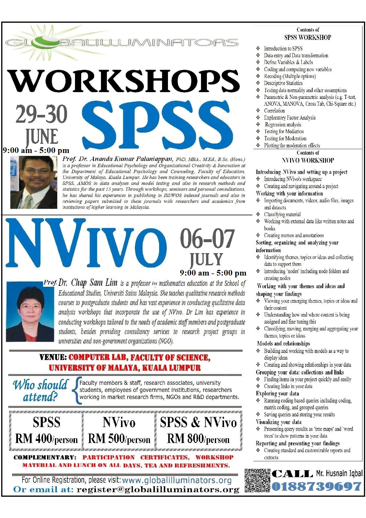 Nvivo-SPSS-poster-1