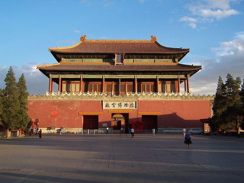 800px-Forbidden_City_Beijing_Shenwumen_Gate