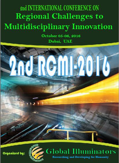 RCMI2015